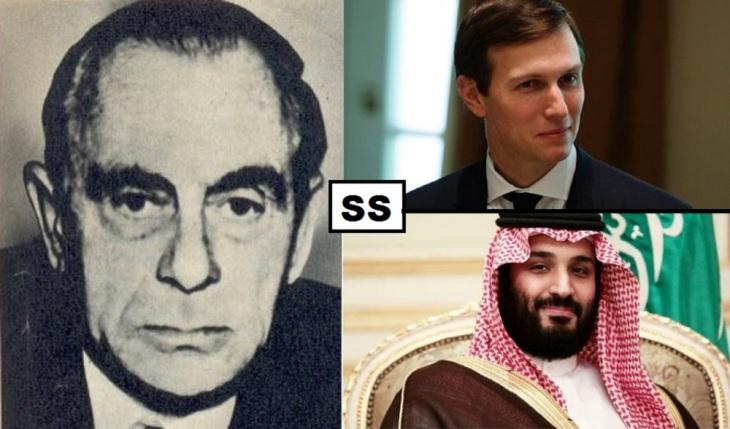 Kutschmann Kushner Salman SS