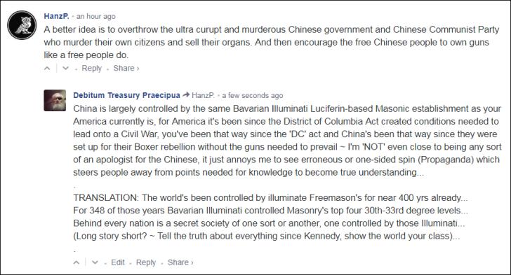 0004000 Chinese sheepdog-psychiatrists bottom line Illuminati