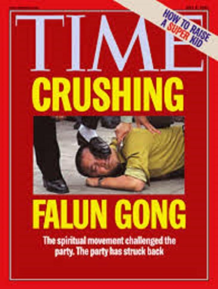 Time Falun Gong