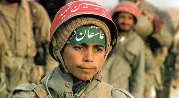 Iranian boy soldiers
