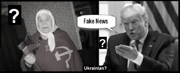 AAA Faux-trump-Russian mother-fake-news 600 Ukrainian QUESTION MARKS