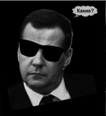 medvedev sunglasses russian what small head