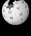 wikipediasmall