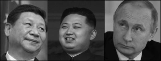 Jing Jong Putin