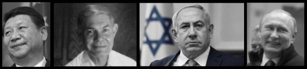 JinPing Tillerson Netanyahu Putin 600