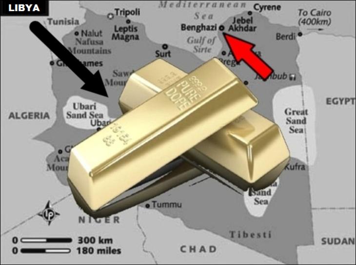 LIBYA GOLD LARGER