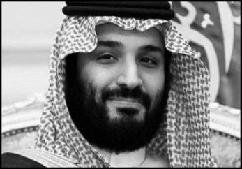 Prince Salman Kutschmann (2)