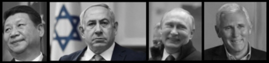jinping-netanyahu-putin-pence-large