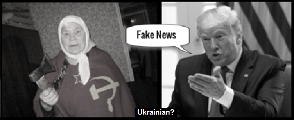Faux-trump-Russian mother-fake-news 600 Ukrainian