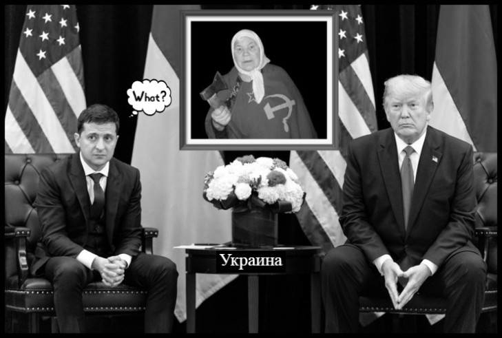 Ukraine comedian TRUMP Faux + Russian mother Украина WHAT