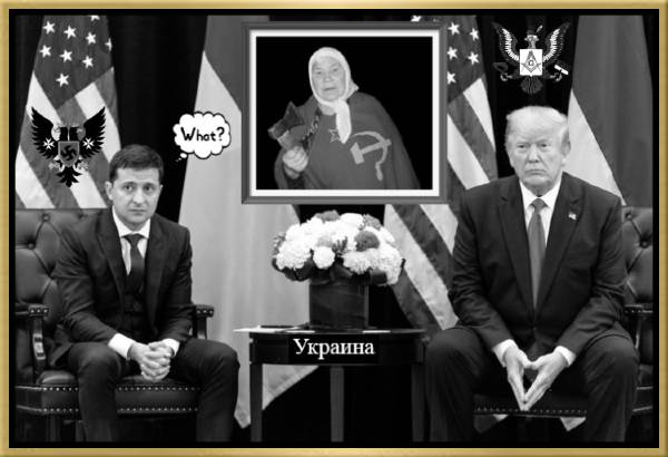 GOLD Trump Ukraine comedian and mother 600 low quality