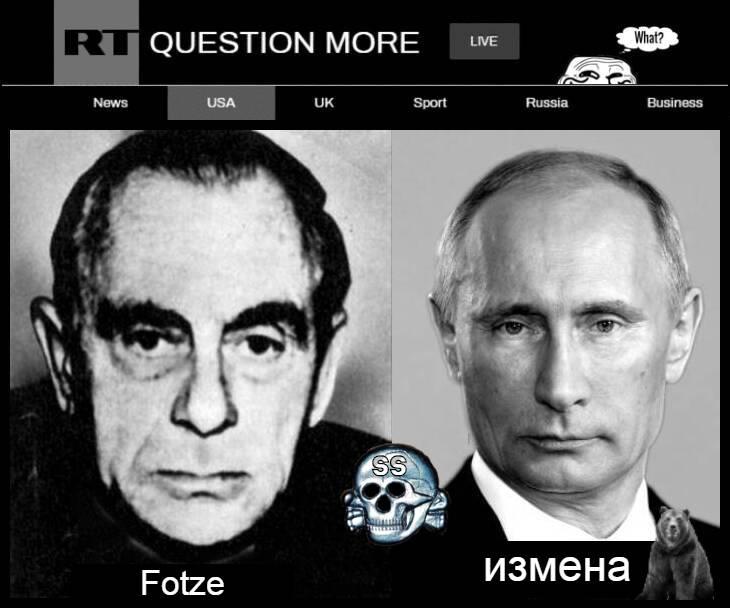rt-grin-guy BW KutschmANN Fake Putin BEAR