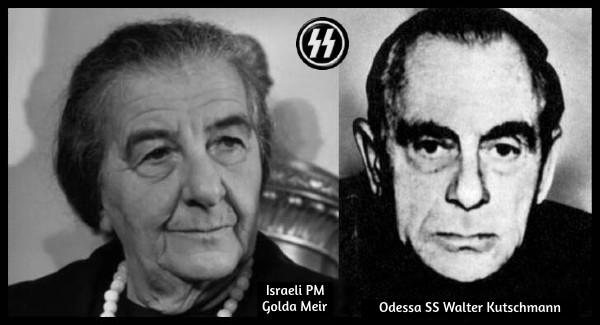 Golda Meir Israeli PM Odessa SS Walter Kutschmann 600 BORDER SS